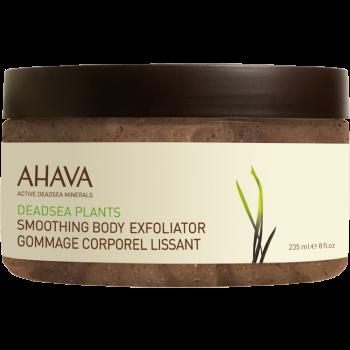 smoothing body exfoliator